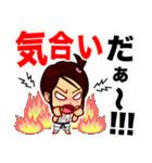 ホームサポーター 柔道編(個別スタンプ:17)