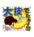 ホームサポーター 柔道編(個別スタンプ:18)