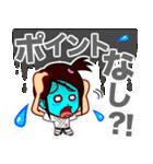 ホームサポーター 柔道編(個別スタンプ:25)