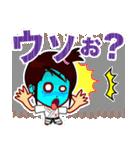 ホームサポーター 柔道編(個別スタンプ:26)