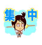 ホームサポーター 柔道編(個別スタンプ:27)