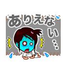 ホームサポーター 柔道編(個別スタンプ:31)