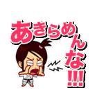 ホームサポーター 柔道編(個別スタンプ:32)