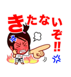 ホームサポーター 柔道編(個別スタンプ:33)