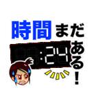 ホームサポーター 柔道編(個別スタンプ:34)