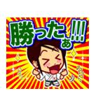 ホームサポーター 柔道編(個別スタンプ:37)