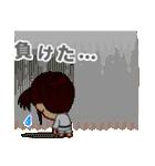 ホームサポーター 柔道編(個別スタンプ:38)