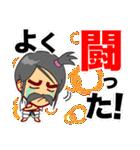 ホームサポーター 柔道編(個別スタンプ:39)