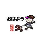 カナさんが使うスタンプ(個別スタンプ:01)