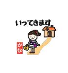 カナさんが使うスタンプ(個別スタンプ:05)