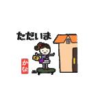 カナさんが使うスタンプ(個別スタンプ:08)