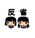 Pretty kids 2(個別スタンプ:15)
