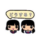 Pretty kids 2(個別スタンプ:16)
