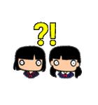Pretty kids 2(個別スタンプ:18)