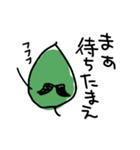 ミスター・リーフ(個別スタンプ:03)