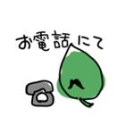 ミスター・リーフ(個別スタンプ:09)