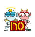 MARCATO & CALANDO(個別スタンプ:03)