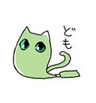 わさび猫とおともだち(個別スタンプ:01)