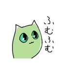 わさび猫とおともだち(個別スタンプ:03)