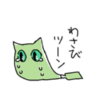 わさび猫とおともだち(個別スタンプ:04)