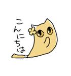 わさび猫とおともだち(個別スタンプ:05)