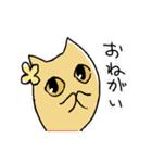 わさび猫とおともだち(個別スタンプ:06)