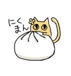 わさび猫とおともだち(個別スタンプ:07)