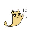 わさび猫とおともだち(個別スタンプ:08)