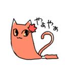 わさび猫とおともだち(個別スタンプ:09)