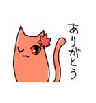 わさび猫とおともだち(個別スタンプ:10)