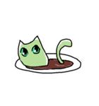 わさび猫とおともだち(個別スタンプ:17)