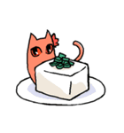わさび猫とおともだち(個別スタンプ:19)