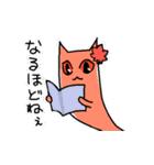 わさび猫とおともだち(個別スタンプ:25)