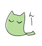 わさび猫とおともだち(個別スタンプ:26)
