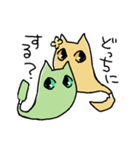 わさび猫とおともだち(個別スタンプ:30)