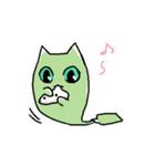 わさび猫とおともだち(個別スタンプ:33)