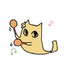 わさび猫とおともだち(個別スタンプ:34)