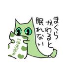 わさび猫とおともだち(個別スタンプ:37)
