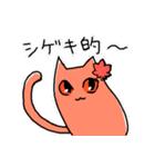 わさび猫とおともだち(個別スタンプ:38)
