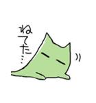 わさび猫とおともだち(個別スタンプ:39)