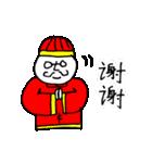 はにーぽっとくん 4 ~中国語 Ver.~(個別スタンプ:01)