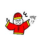 はにーぽっとくん 4 ~中国語 Ver.~(個別スタンプ:02)