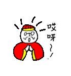 はにーぽっとくん 4 ~中国語 Ver.~(個別スタンプ:03)