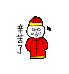 はにーぽっとくん 4 ~中国語 Ver.~(個別スタンプ:04)