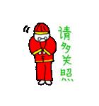 はにーぽっとくん 4 ~中国語 Ver.~(個別スタンプ:05)
