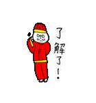 はにーぽっとくん 4 ~中国語 Ver.~(個別スタンプ:06)