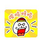 はにーぽっとくん 4 ~中国語 Ver.~(個別スタンプ:07)