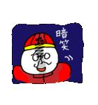 はにーぽっとくん 4 ~中国語 Ver.~(個別スタンプ:08)