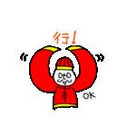 はにーぽっとくん 4 ~中国語 Ver.~(個別スタンプ:09)