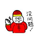 はにーぽっとくん 4 ~中国語 Ver.~(個別スタンプ:10)